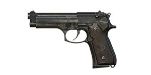 和平精英P92手枪怎么样 P92手枪介绍