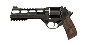 和平精英R45手枪怎么样 R45手枪介绍