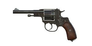 和平精英R1895手枪怎么样 R1895手枪介绍