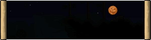泰拉瑞亚南瓜月
