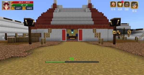 我的世界三国赤壁建筑