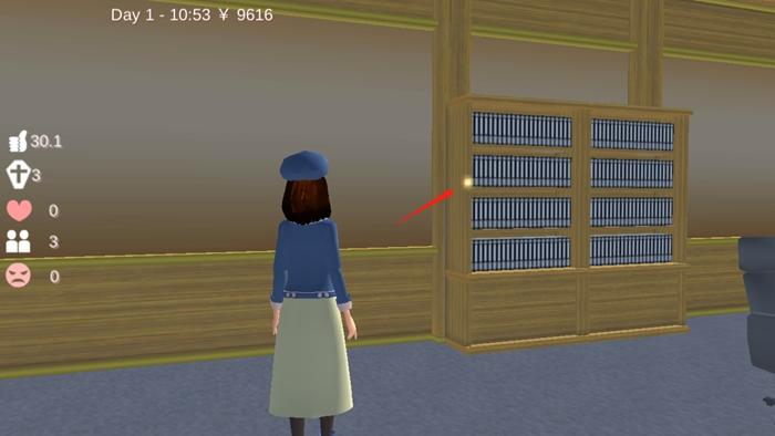 樱花校园模拟器获得税务局的金条