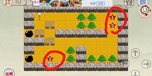 史上最坑爹的游戏2第21关怎么过 史上最坑爹的游戏2第21关通关攻略