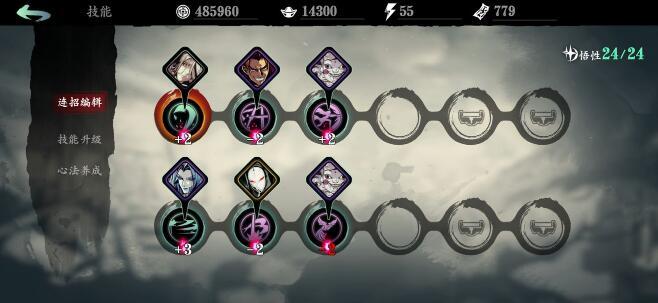 影之刃3角色技能链搭配大全