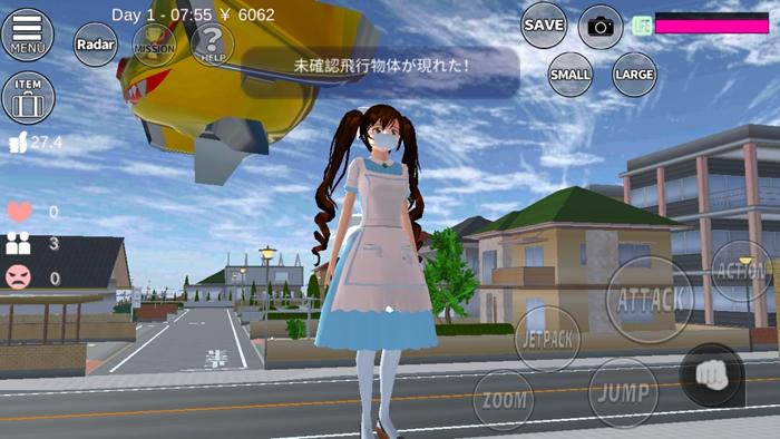 樱花校园模拟器UFO2