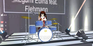 樱花校园模拟器1.38.50版本更新 演唱会版本中文上线