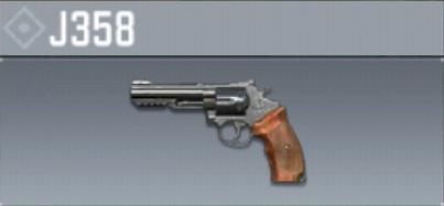 使命召唤手游J358手枪好不好用 J358手枪讲解