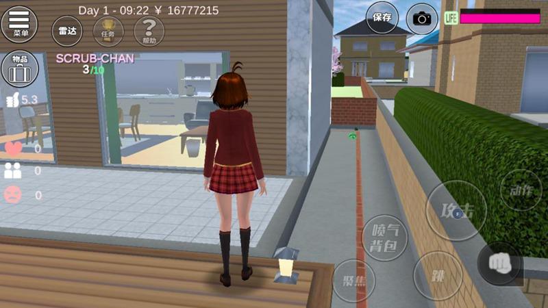 樱花校园模拟器寻找矮小通道任务6