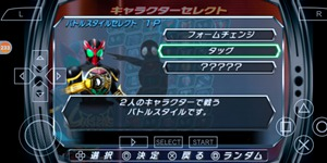 假面骑士巅峰英雄fourze怎么切换形态 角色形态切换方法