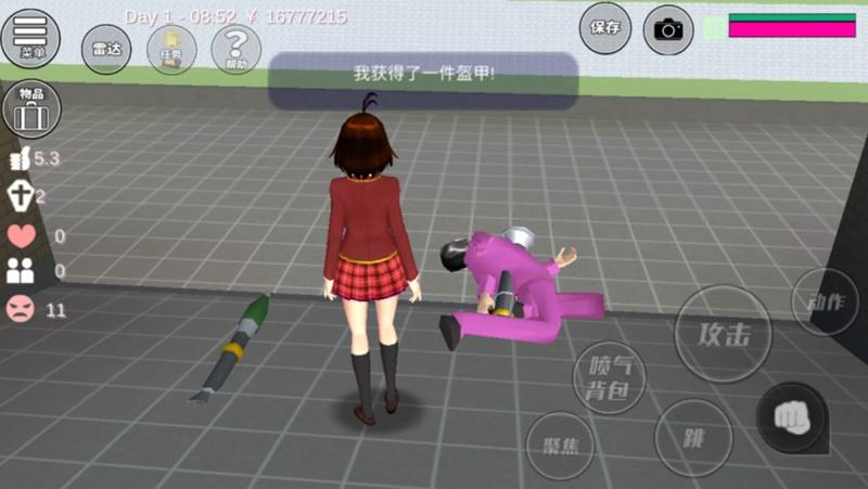 樱花校园模拟器莫莫古米进入方法4