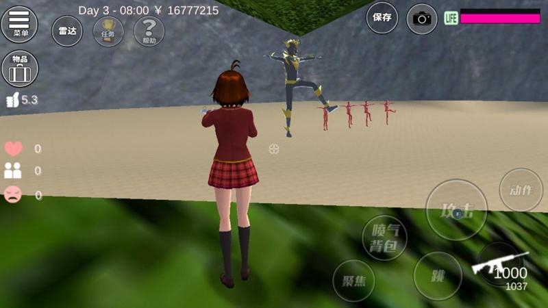 樱花校园模拟器隐藏任务11