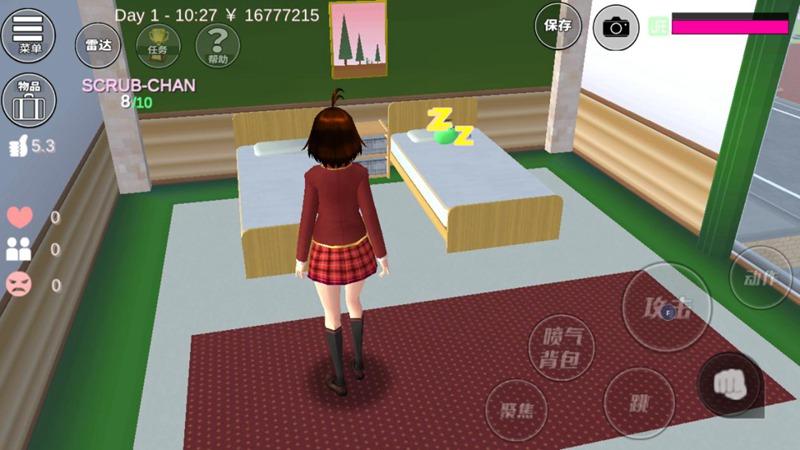 樱花校园模拟器寻找矮小通道任务10