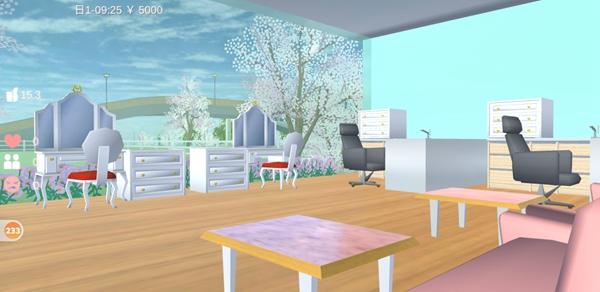 樱花校园模拟器TAF宠物护理站