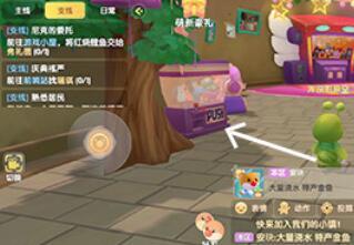 摩尔庄园手游娃娃机在哪 摩尔庄园娃娃机位置一览