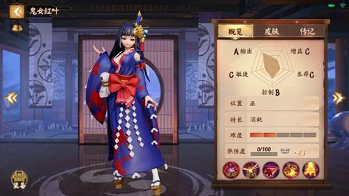 决战平安京法师式神