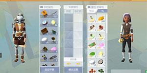 艾兰岛商人系统详解 商人兑换物品推荐