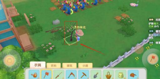 摩尔庄园红木怎么获得 摩尔庄园红木获得方法