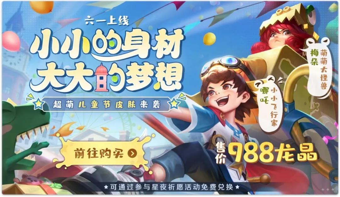 曙光英雄一大批新版本活动爆料来袭!