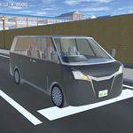 樱花校园模拟器面包车在哪里 商务车的位置和介绍