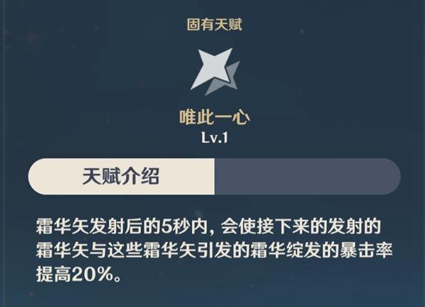 原神甘雨角色测评