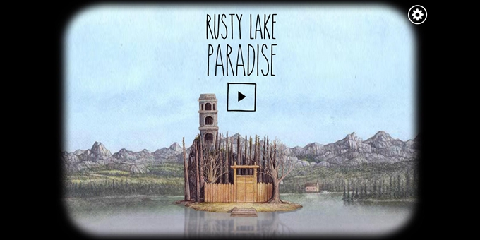 锈湖天堂岛