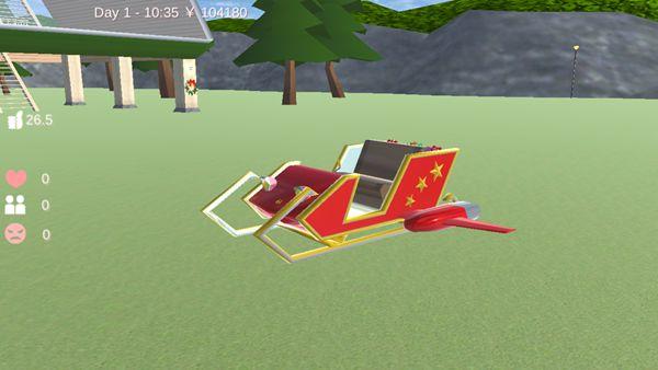 樱花校园模拟器雪橇飞车