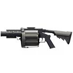 和平精英MGL榴弹发射器在哪刷新 MGL榴弹发射器刷新位置