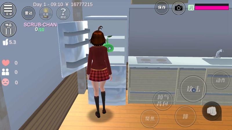 樱花校园模拟器寻找矮小通道任务4
