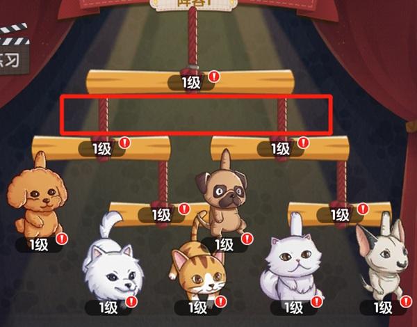 狗狗呼叫喵星割绳流怎么玩 狗狗呼叫喵星割绳流攻略