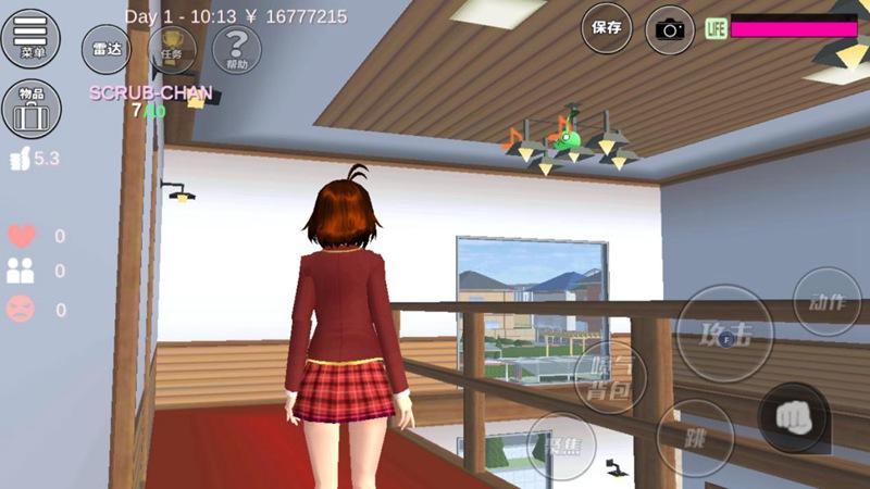 樱花校园模拟器寻找矮小通道任务8