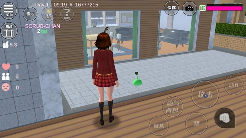 樱花校园模拟器寻找矮小通道任务5