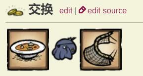 饥荒章鱼王