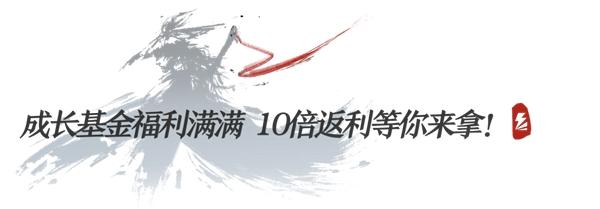 我的侠客11.19新版本爆料