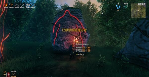 英灵神殿全流程通关攻略第6部 制作霜箭猎杀邪骨恶灵