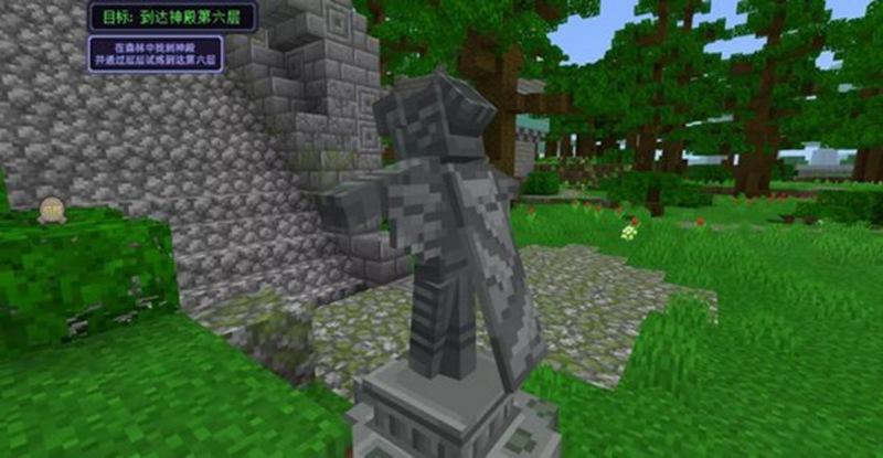 我的世界无尽幻境神殿雕像