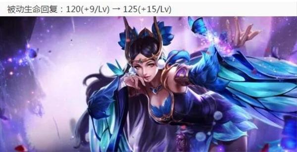 王者荣耀正式服更新内容3