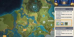 原神新手入门指南 秘境玩法系统介绍