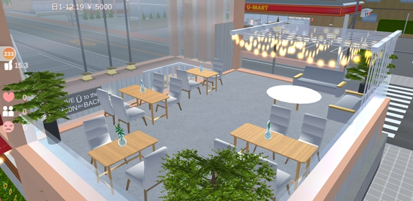 樱花校园模拟器milkytea奶茶店